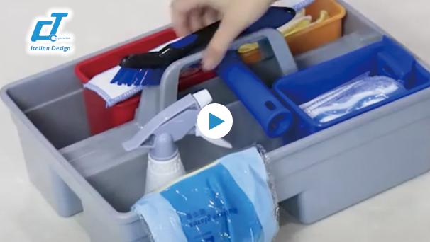 CT-12合1衛生清潔管理套裝