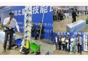 施达将于2017年4月26日至4月28日参加第十八届中国清洁博览会