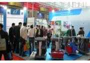 2007年11月 第十四届广州国际酒店用品展览会