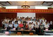 2009年7月26日 施达公司成为清洁顾问物料采购系统清洁工具供应商