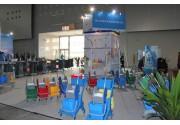 2011年1月 第十七届广州国际酒店用品展览会