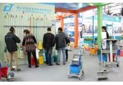 2011年12月 第十八届广州国际酒店用品展览会