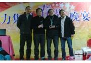 2012年健力集团春茗晚宴
