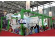 2012年4月第十三届中国清洁博览会(CCE上海)
