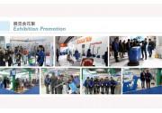 我司将于2014年12月10日至12日参加第二十一届广州酒店用品展览会