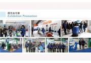 佛山健力清洁用品有限公司将于2015年12月14日至16日参加第二十二届广州酒店用品展览会,热切期待您的光临指导!
