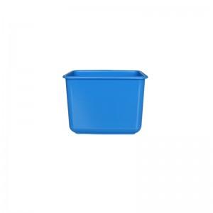 意大利施达 MT 1100B 小方兜 小塑料盒 蓝色