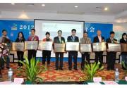 健力获颁2012年度清洁行业最受欢迎供应商