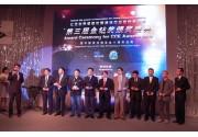 吴永新董事长获颁中国清洁行业十年风云人物