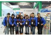 CT施达 第十四届中国清洁博览会 -上海2013 圆满结束