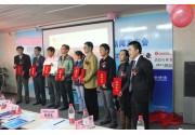 慧聪清洁网聘请吴永新董事长为2012年行业资深顾问